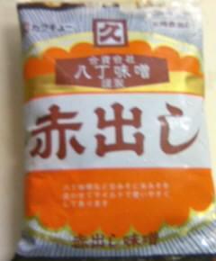 赤玉菜飯の澄まし汁5