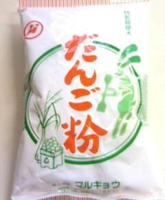 山芋の白玉団子1