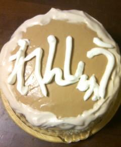多美ちゃんの練習チョコケーキ13