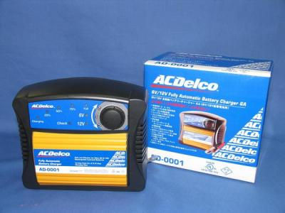ACデルコ 1