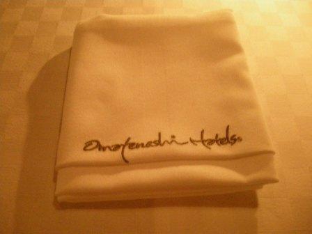 omotenashihotels