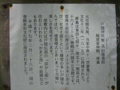 コピー ~ 2008年8月 009