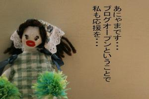 IMG_3499081009an1.jpg