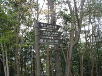 日本へそ公園_04_23(1)