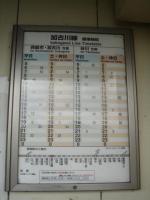 日本へそ公園_04_23 (6)