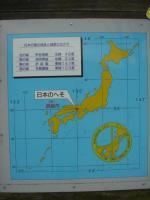 日本へそ公園_04_23 (12)