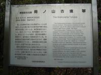 日本へそ公園_04_23 (23)
