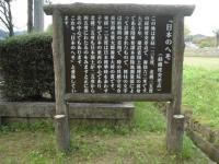 日本へそ公園_04_23 (36)