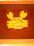 pekinpa-1164207002-11.jpg