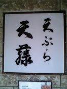 pekinpa-1164284882-122.jpg