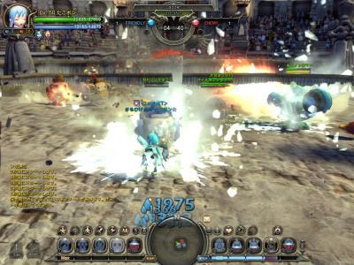DN 2012-03-06 10-23-52 Tue
