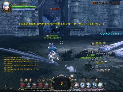 DN 2012-03-12 22-45-51 Mon