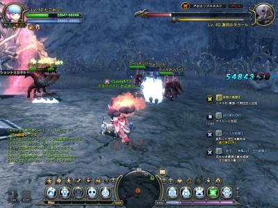 DN 2012-03-12 22-52-50 Mon