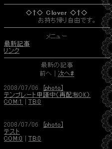 lv02_lace02