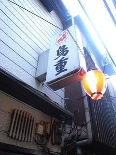 torishige5.jpg