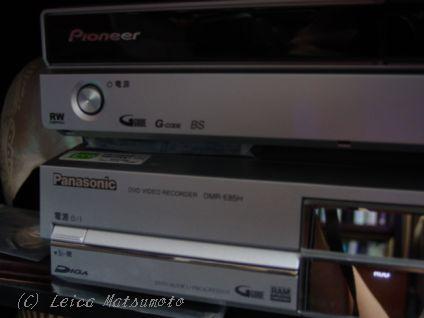 自室のDVDレコーダー