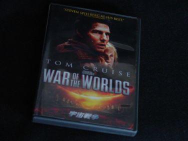宇宙戦争のジャケット