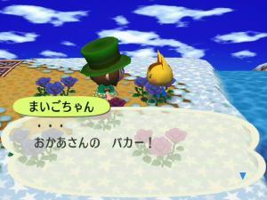 RUU_0012_convert_20090413213939.jpg