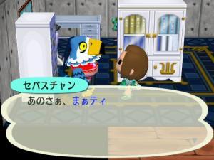 RUU_0017_convert_20090421190458.jpg