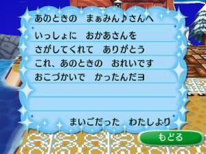RUU_0019_convert_20090413214253.jpg