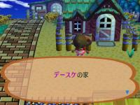 RUU_0028_convert_20090826213956.jpg