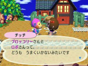 RUU_0030_convert_20090515145308.jpg