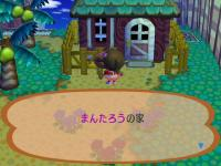 RUU_0031_convert_20090826214108.jpg