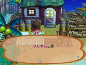 RUU_0033_convert_20090809202518.jpg