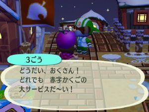 RUU_0040_convert_20090327211747.jpg