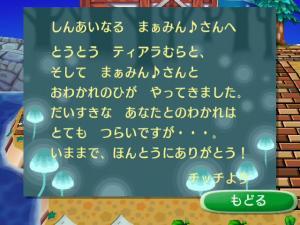RUU_0047_convert_20090911171500.jpg