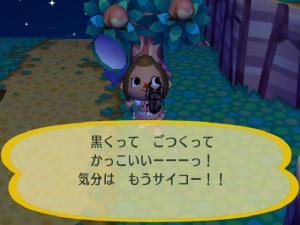 RUU_0048_convert_20090730194856.jpg