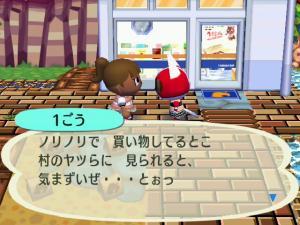 RUU_0067_convert_20090917221409.jpg
