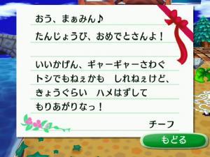 RUU_0070_convert_20090823103657.jpg