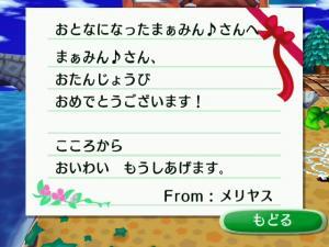 RUU_0074_convert_20090823103845.jpg