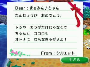 RUU_0075_convert_20090823103914.jpg
