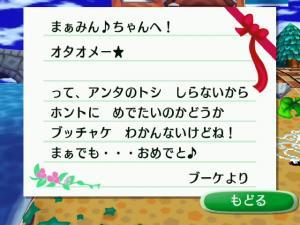 RUU_0076_convert_20090823103943.jpg