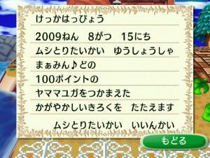 RUU_0084_convert_20090819193335.jpg