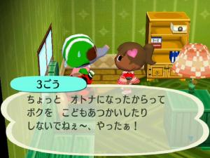 RUU_0097_convert_20090823105235.jpg