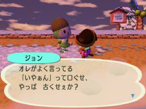 RUU_0106_convert_20090430163652.jpg