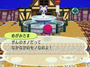 RUU_0108_convert_20090615184908.jpg