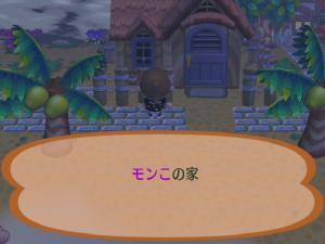 RUU_0108_convert_20090623160656.jpg