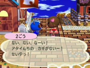 RUU_0108_convert_20090916122834.jpg