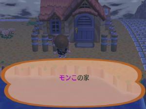 RUU_0111_convert_20090623160850.jpg