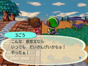 RUU_0127_convert_20090916194422.jpg