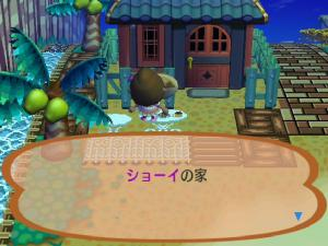 RUU_0151_convert_20090808170142.jpg