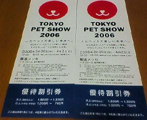 20060328235800
