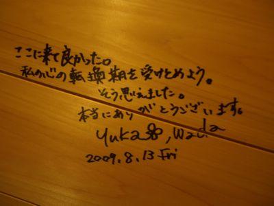 12P8130001.jpg