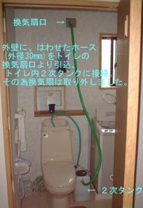 20060514210840.jpg