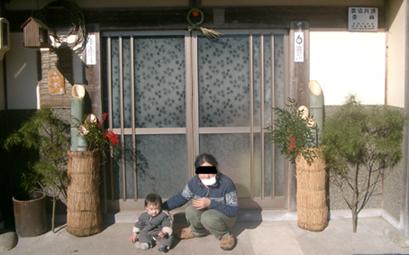20061231075908.jpg