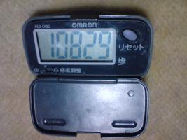 20070117080454.jpg